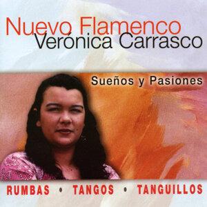 Verónica Carrasco 歌手頭像