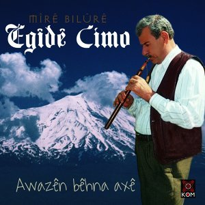 Egide Cimo 歌手頭像