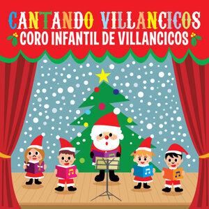 Coro Infantil de Villancicos 歌手頭像