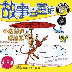 Cai Nuanxin; Jin Lin; Mei Mei; Wu Wenhua 歌手頭像