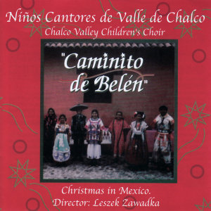 Niños de Vall de Chalco 歌手頭像