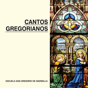 Escuela San Gregorio de Marsella 歌手頭像