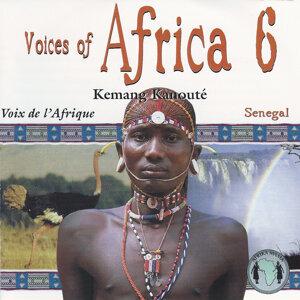 Kemang Kanouté 歌手頭像