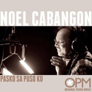 Noel Cabangon 歌手頭像