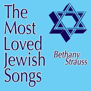 Bethany Strauss 歌手頭像