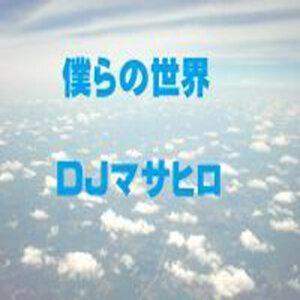 DJ.Masahiro 歌手頭像