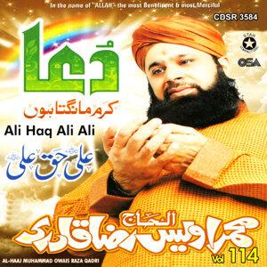 Al Haal M Owais Raza Qadri 歌手頭像