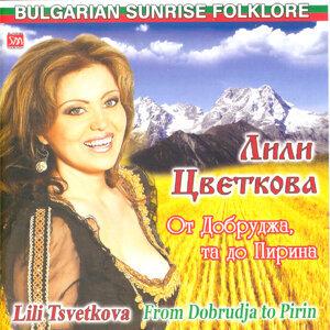 Lili Tsvetkova 歌手頭像