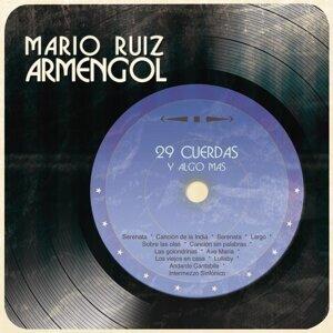 Orquesta De Mario Ruiz Armengol 歌手頭像