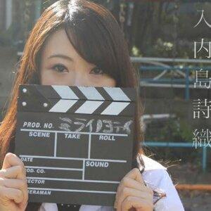 入内島 詩織 (Shiori Iriuchijima) 歌手頭像