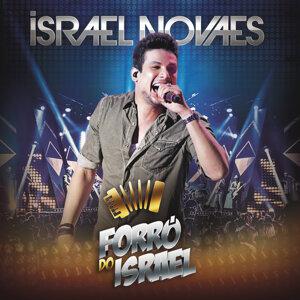 Israel Novaes 歌手頭像