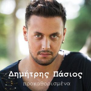 Dimitris Pasios 歌手頭像