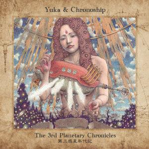 Yuka & Chronoship 歌手頭像
