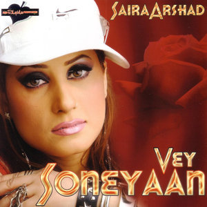 Saira Arshad 歌手頭像