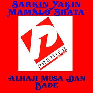 Alhaji Musa Dan Bade 歌手頭像