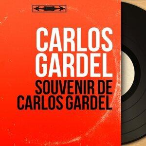 Carlos Gardel 歌手頭像