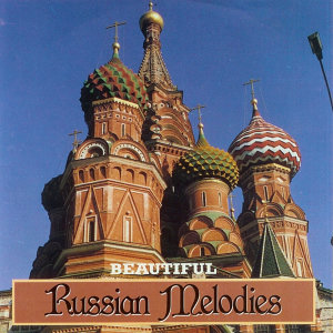 The Russian Orchestra and Chorus 歌手頭像