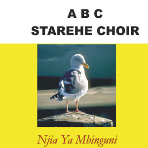 ABC Starehe Choir 歌手頭像