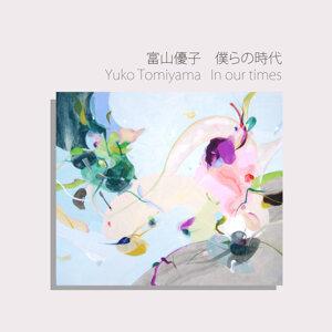 Yuko Tomiyama 歌手頭像