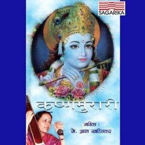 Asha Khadilkar