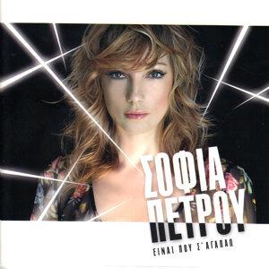 Sofia Petrou 歌手頭像