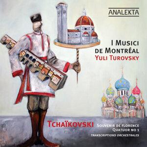 I Musici de Montreal, Yuli Turovsky 歌手頭像