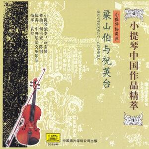 Tang Baodi 歌手頭像