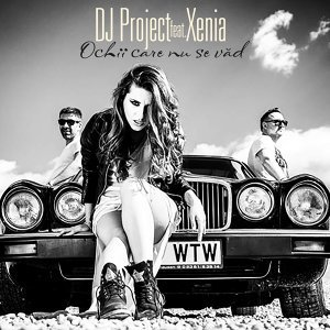 DJ Project 歌手頭像