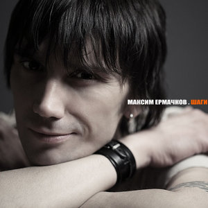 M. Ermachkov 歌手頭像