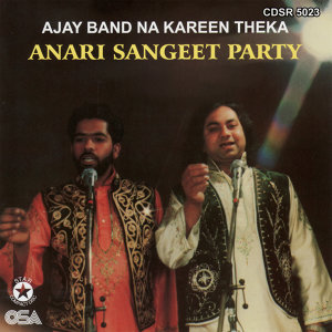 Anari Sangeet Party 歌手頭像