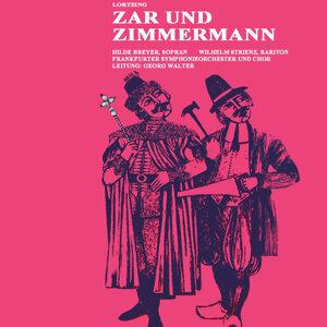 Frankfurter Symphonieorchester Und Chor 歌手頭像