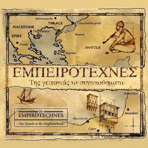 Empirotechnes 歌手頭像