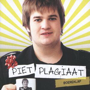 Piet Plagiaat 歌手頭像