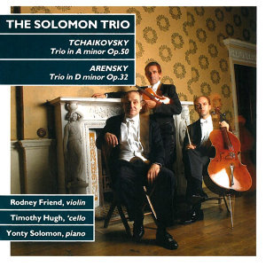The Solomon Trio 歌手頭像