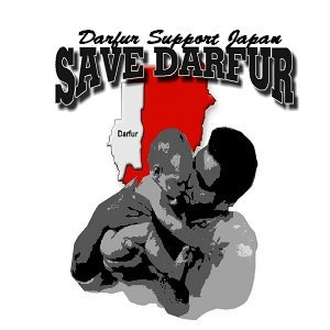 Darfur Support Japan 歌手頭像