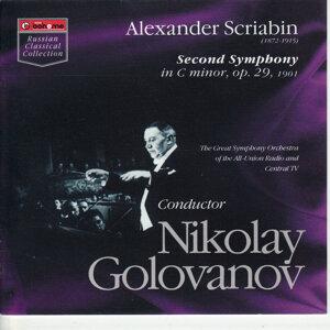 Nikolay Golovanov 歌手頭像