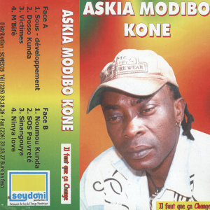 Askia Modibo 歌手頭像