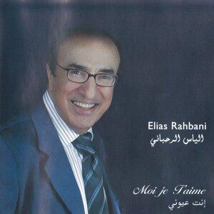 Elias Rahbani アーティスト写真