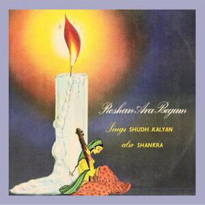 Roshan Ara Begum 歌手頭像