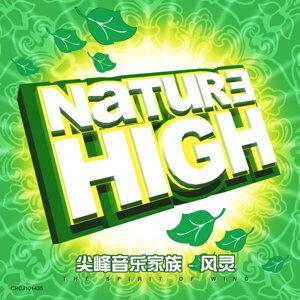 Nature High 歌手頭像