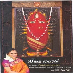 Kirithi Sahathiya, Sudha Ragunathan, Madhu Balakrishnan 歌手頭像