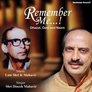 Shri Dinesh Mahavir 歌手頭像
