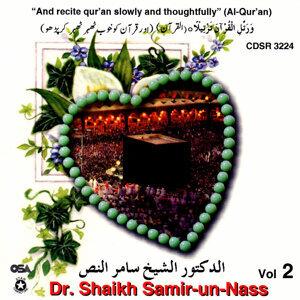 Dr. Shaikh Samir-un-Nass