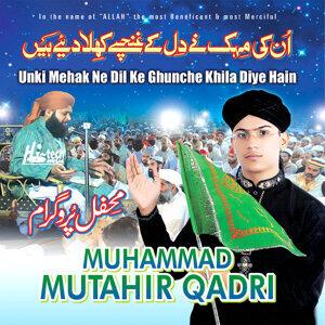 Muhammad Mutahir Qadri 歌手頭像