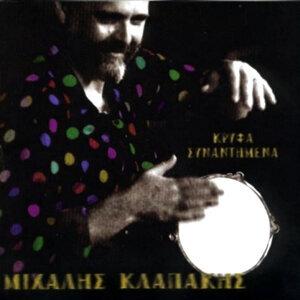 Mihalis Klapakis 歌手頭像