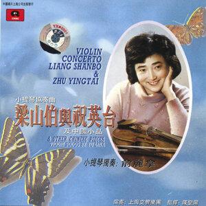 Yu Lina