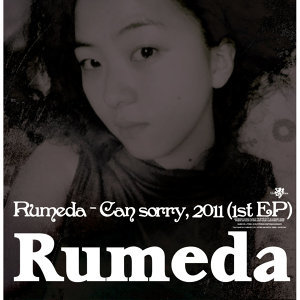 Rumeda 歌手頭像