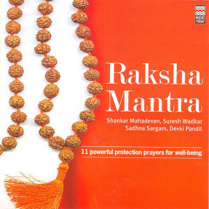 Sadhna Sargam, Suresh Wadkar, Shankar Mahadevan 歌手頭像