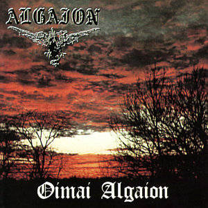 Algaion