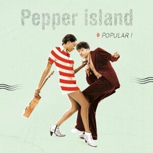 Pepper Island 歌手頭像